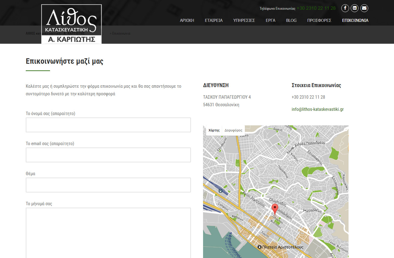 web design thessaloniki