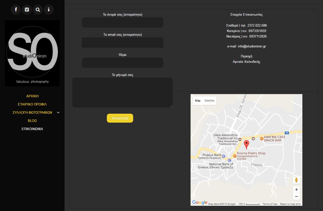 web-design-thessaloniki-studioniron