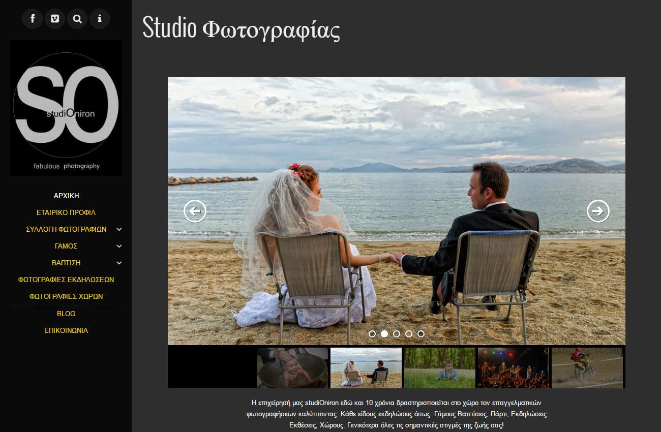 web-design-thessaloniki-studioniron3