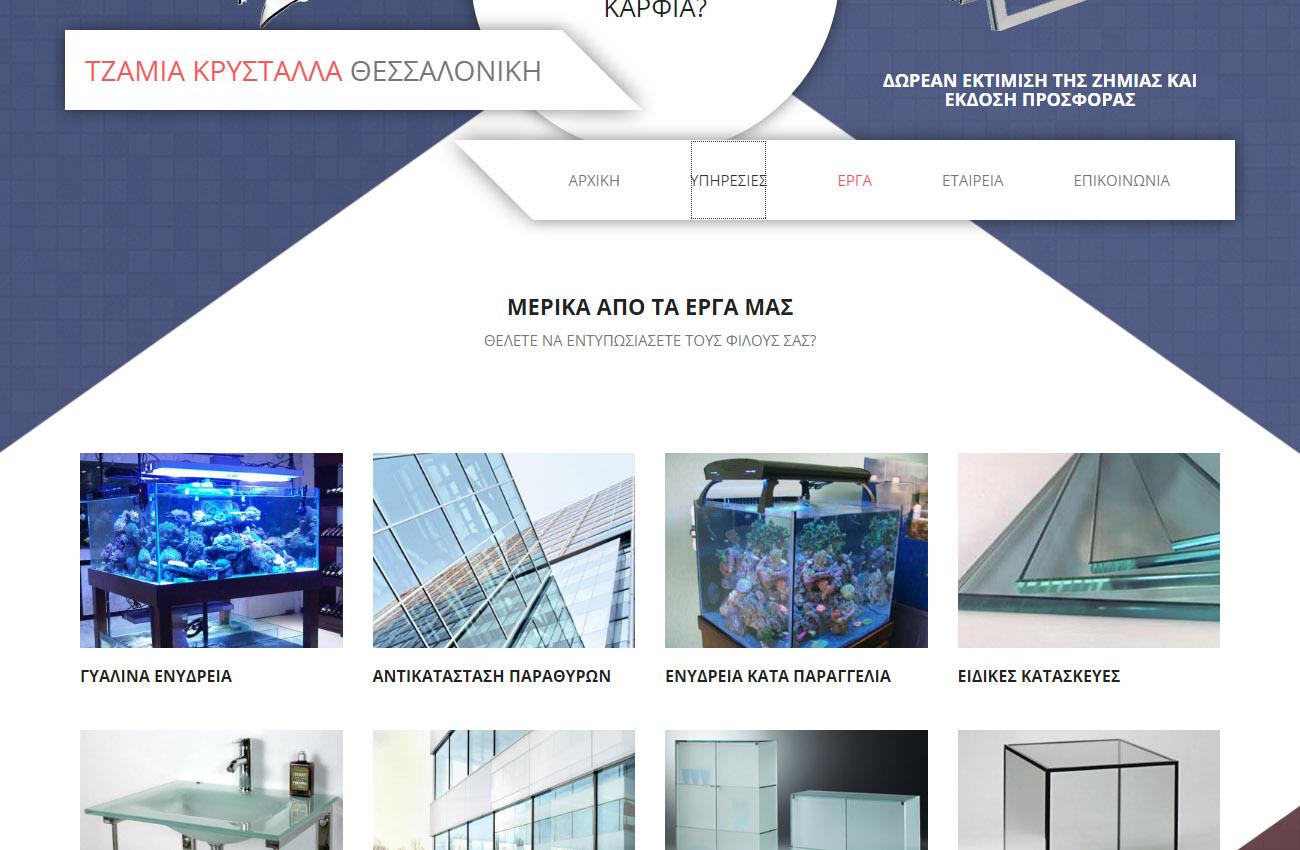 web development thessaloniki