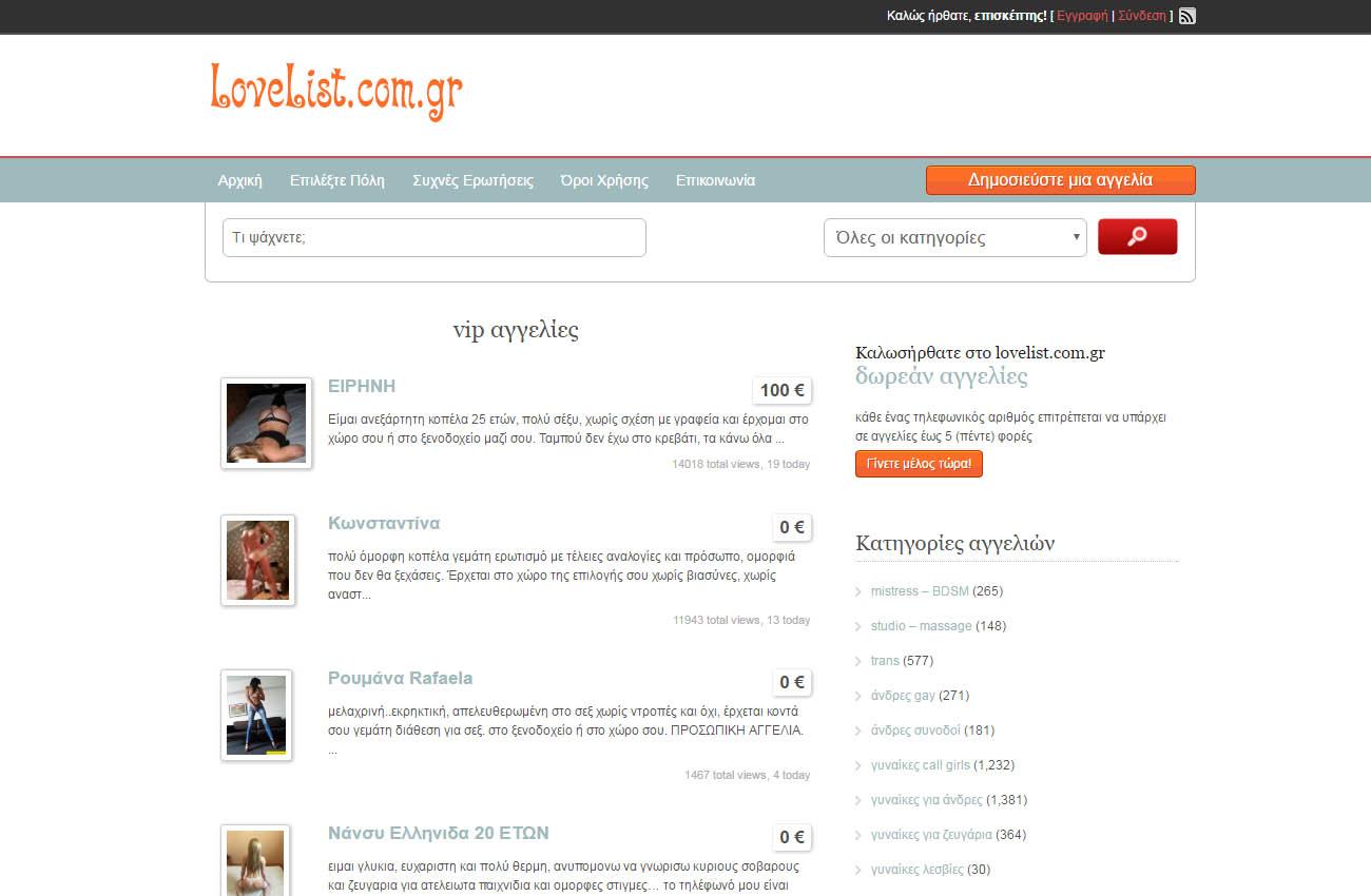 web design thessaloniki